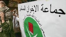 """Gulf Muslim Brotherhood: """"Fake it till you make it!"""""""
