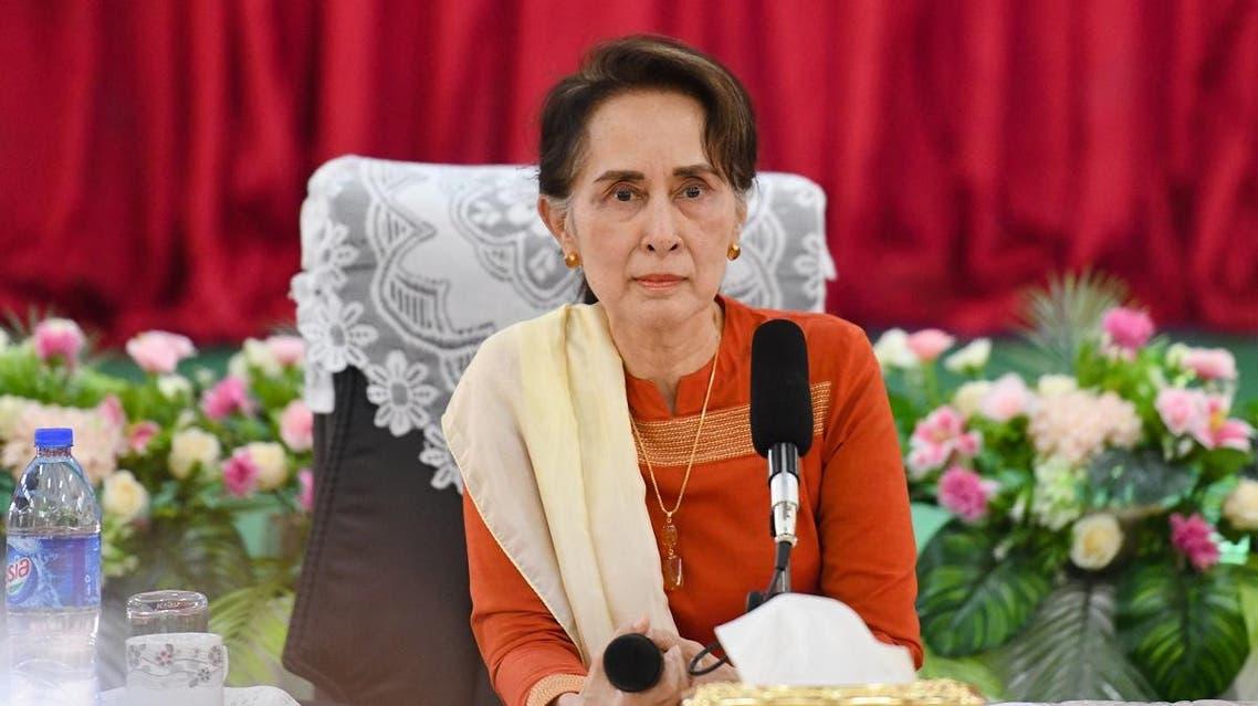 Aung San Suu Kyi. (AFP)