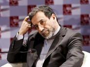 اجتماعات بين إيران وأطراف الاتفاق النووي في فيينا