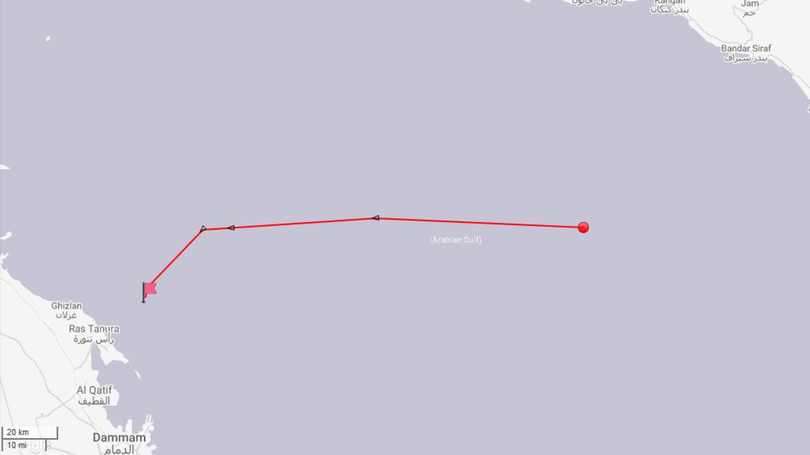 Pacific Voyager ship. (Screengrab)
