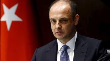 إقالة محافظ البنك المركزي التركي وتعيين نائبه بدلاً منه