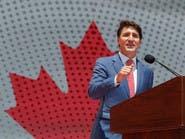استطلاع يؤكد.. صورة ترودو في كندا سلبية