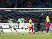 نيجيريا تحافظ على تقدمها وتقصي الكاميرون من كأس إفريقيا