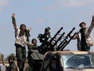 الجيش الليبي يستهدف مهبطاً للدرون التركي