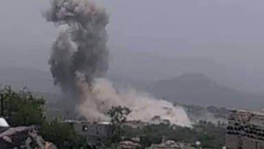 اليمن.. التحالف يستهدف معسكراً حوثياً في إب