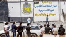 لیبیا :خلیفہ حفتر کی فوج کے فضائی حملے کا ہدف حراستی مرکز میں اسلحہ ڈپو تھا؟