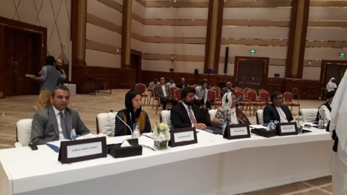 Update pic from intra-Afghan dialogue