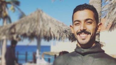 بطل السعودية في الغوص قضى غرقاً.. هذا ما قاله أصدقاؤه