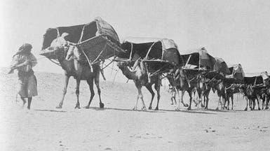 هذه قصة الأشهر الحرم عند العرب قبل 1600 عام!