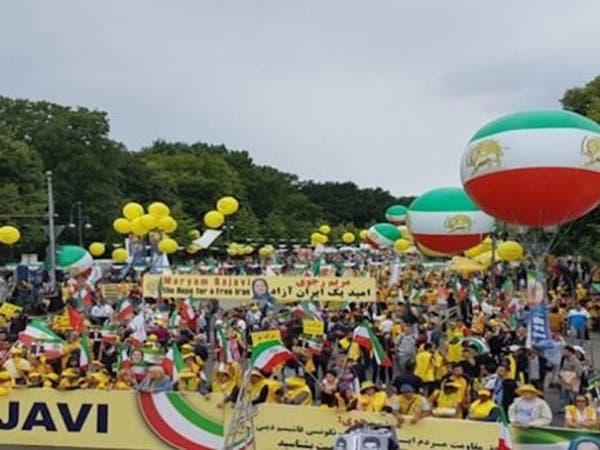 مظاهرات للإيرانيين في برلين: اقطعوا العلاقات مع طهران