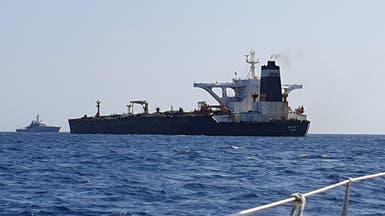 إيران: ناقلة النفط المحتجزة لم تكن متجهة إلى سوريا