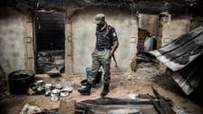 مسلحون يقتلون 15 مزارعاً شمال شرقي نيجيريا