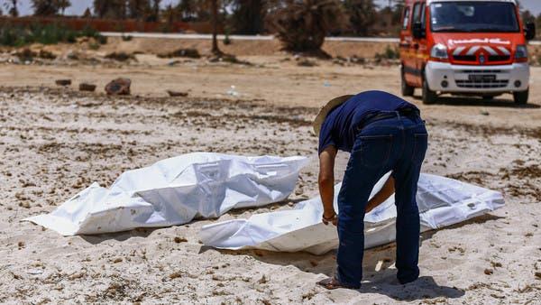 تونس تنتشل جثث 14 مهاجراً بعد غرق العشرات قبالة سواحلها