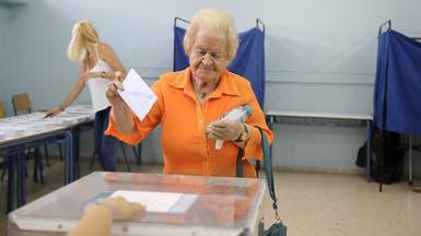 انطلاق الاقتراع في الانتخابات العامة باليونان