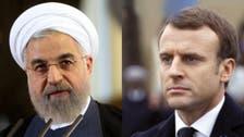 جوہری معاہدے کو کمزور کرنے کی ذمہ داری ایران پرعاید ہو گی: ماکروں