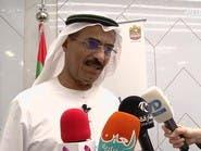 الإمارات تنوي فتح تملك الشركات البحرية للأجانب 100%