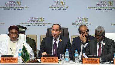 السودان وليبيا أبرز ملفات القمة الإفريقية بالنيجر