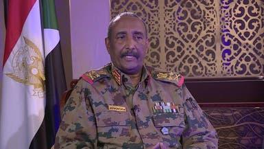 """البرهان: """"العسكري السوداني"""" سيحل نفسه بعد تشكيل """"السيادي"""""""