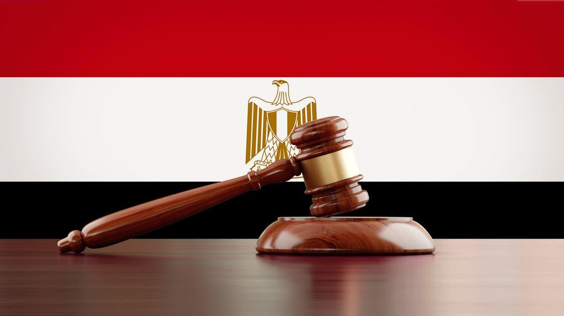 القضاء المصري محكمة مصرية
