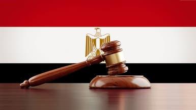 """مصر.. إحالة أوراق 7 متهمين بخلية """"ميكروباص حلوان"""" للمفتي"""