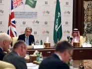 بريطانيا تجدد دعمها لتنفيذ رؤية السعودية 2030