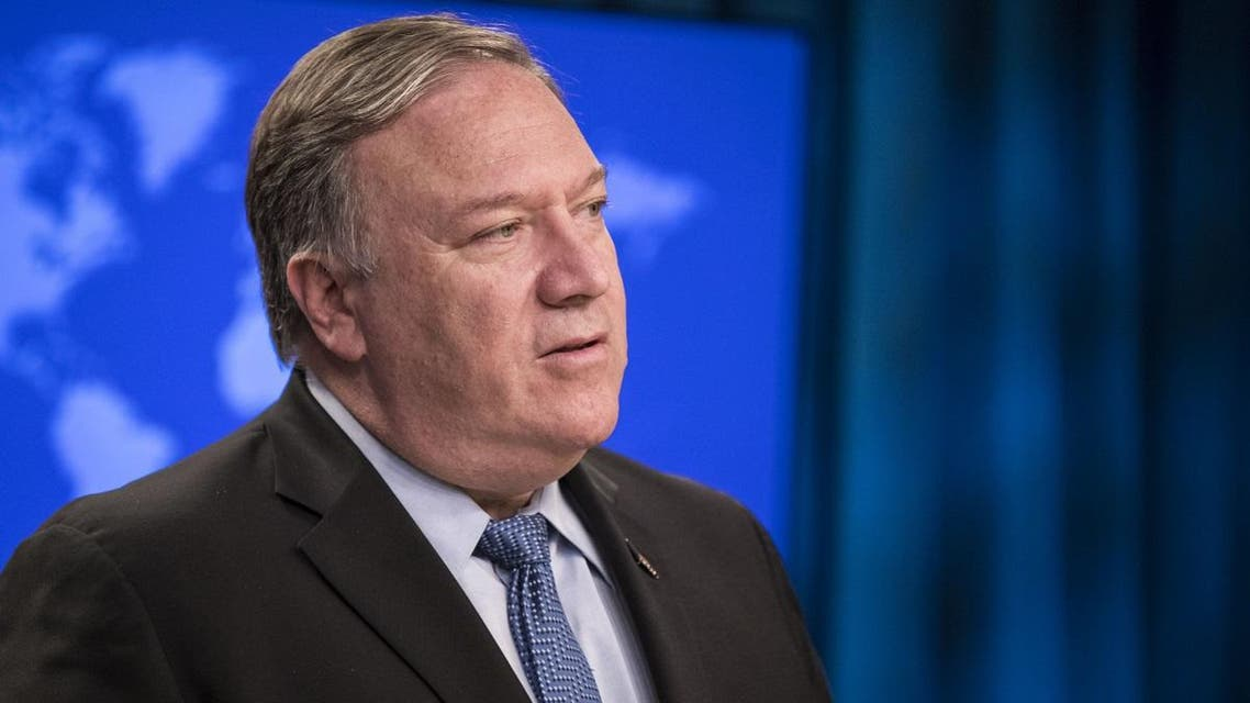 US Secretary of State Mike Pompeo delivers remarks to the press. (File photo: AFP)