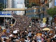 """السياحة في """"هونغ كونغ"""" محاصرة.. والاقتصاد في خطر"""