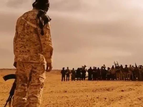 ليبيا.. داعش يظهر مجدداً ويتوعد الجيش بعمليات انتقامية
