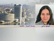 """مراسلة """"العربية"""" في القاهرة: هناك مطالبات بإقالة أغيري"""