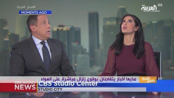 صباح العربية | زلزال كاليفورنيا مباشرة على الهواء