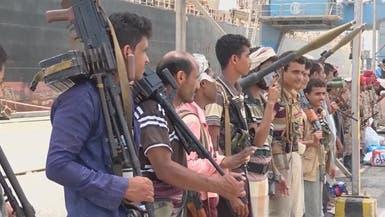 اليمن.. ميليشيات الحوثي تمنع دخول قافلة إغاثة أممية