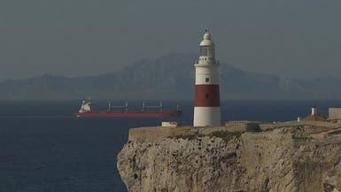 اعتقال شبكة لتهريب مغاربة بين جبل طارق وإسبانيا