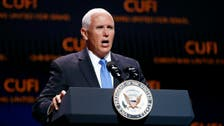 Vice President Pence: US does not seek war with Iran, but will not back down