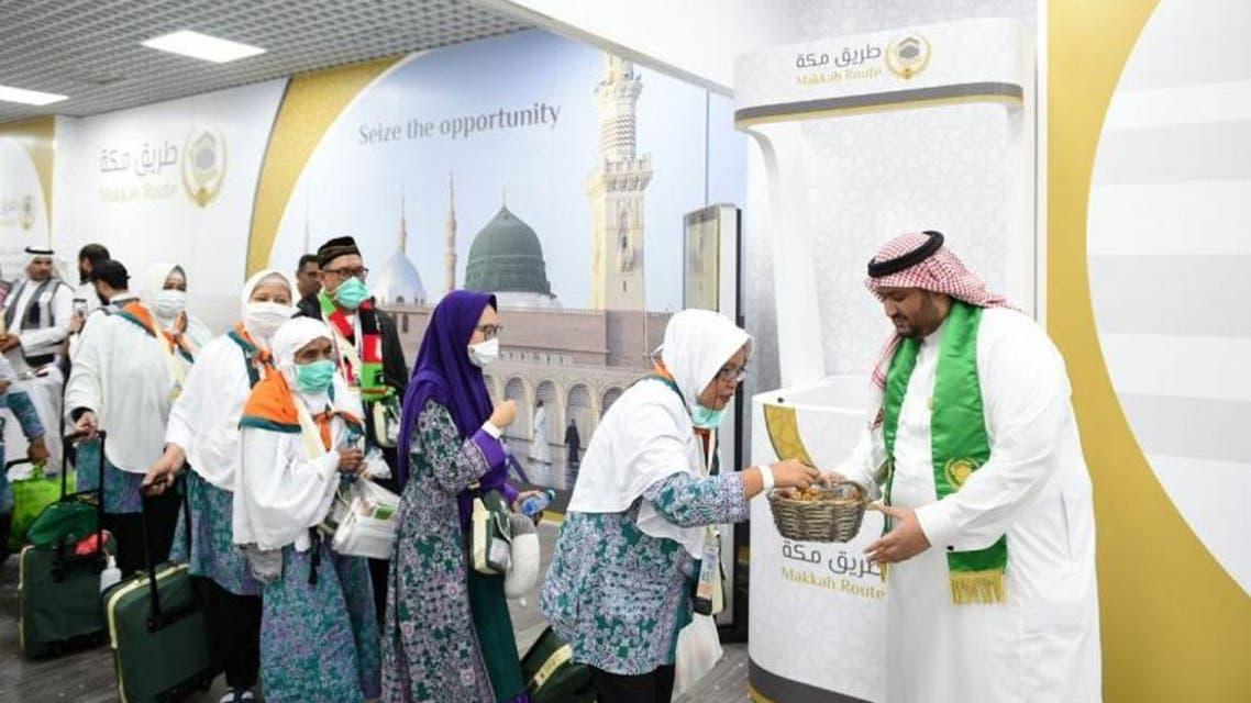 Mecca Road Initiative SPA