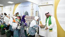 Mecca Road Initiative launches for second year to ease Hajj journey