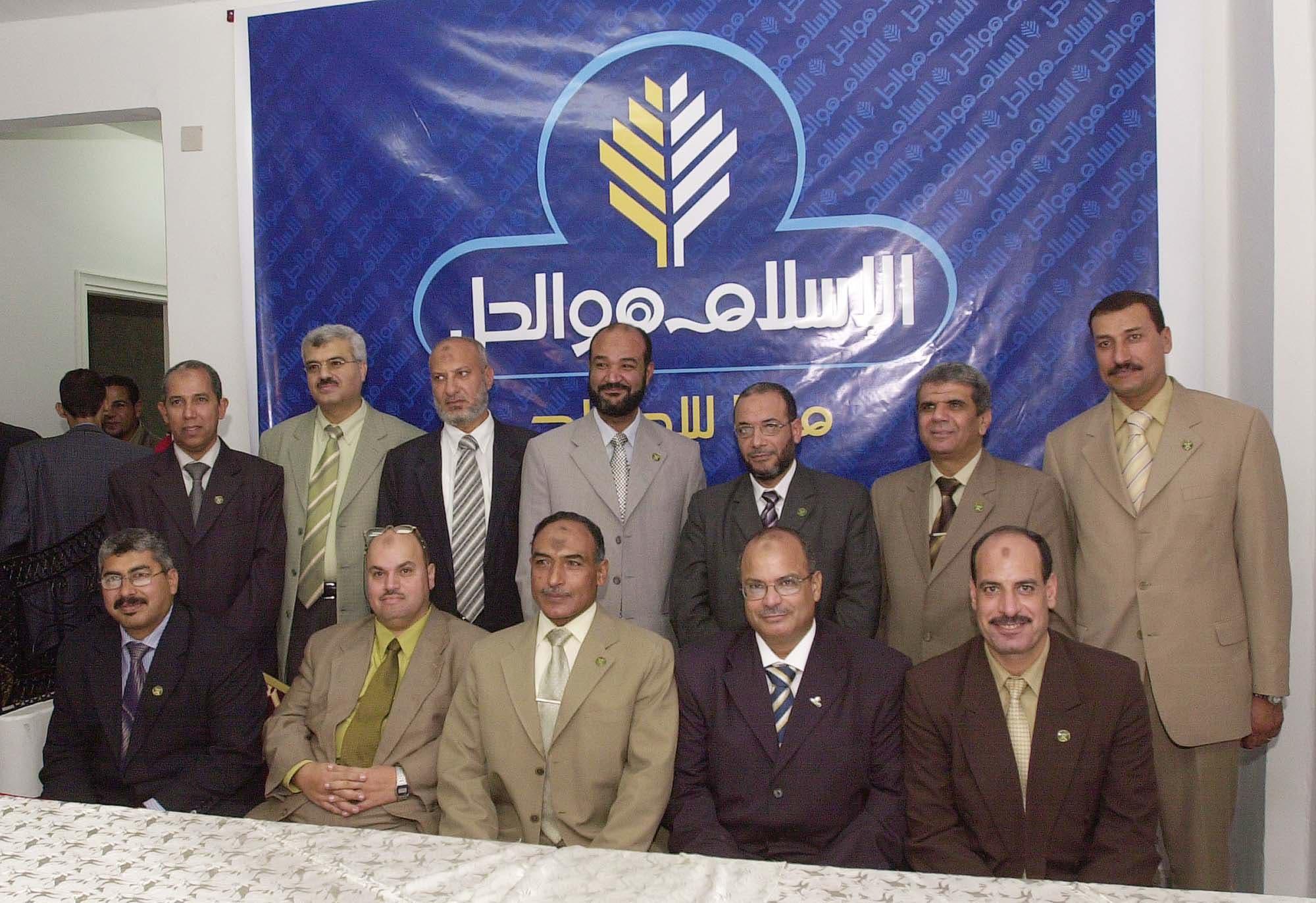 بعض قيادات الإخوان في الإسكندرية المترشحين لانتخابات 2005
