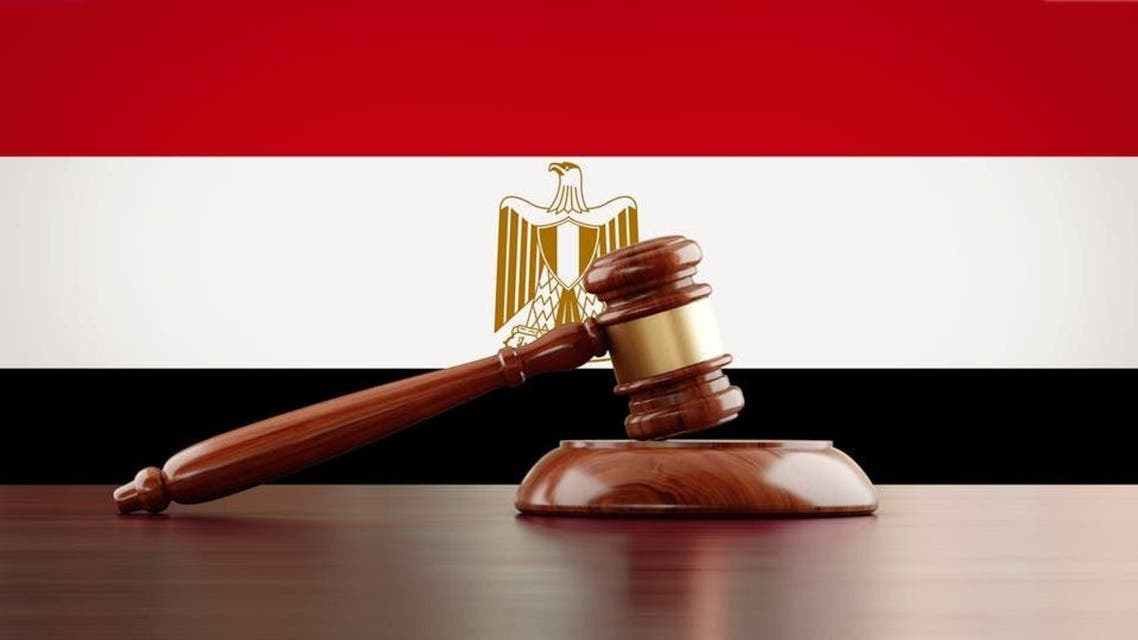 Egyption Justice
