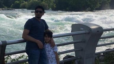 """أنباء بالعثور على جثة السعودي المفقود في """"نياغرا"""""""