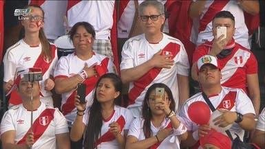 غاريكا يعيد منتخب بيرو إلى الأضواء