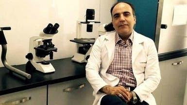 أميركا تحاكم باحثا إيرانيا حاول تهريب مواد بيولوجية