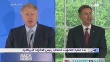بدء عملية التصويت لانتخاب رئيس الحكومة البريطانية
