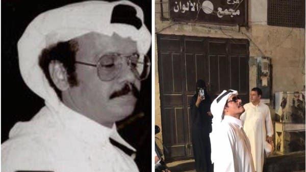 الراحل طلال مداح يظهر في جدة التاريخية.. وهذا ما حدث