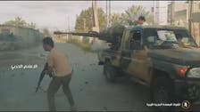 لیبیا کی فوج کی مختلف سمتوں سے طرابلس کی جانب پیش قدمی