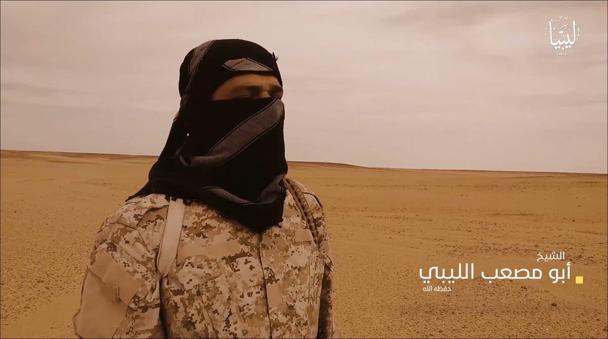 ISIS Libya - Twitter