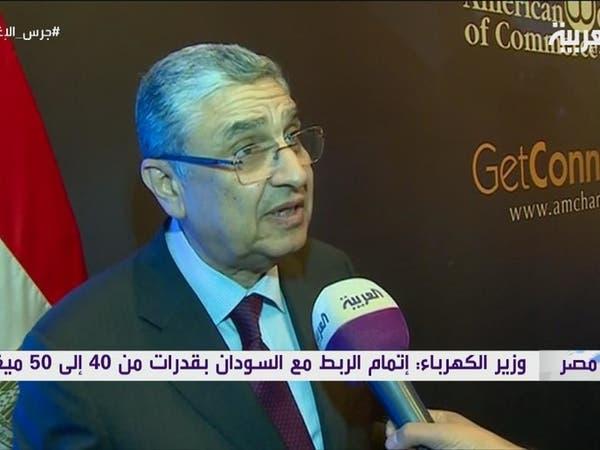 مصر: ربط الكهرباء مع السعودية سيصل لـ 3 آلاف ميغاوات