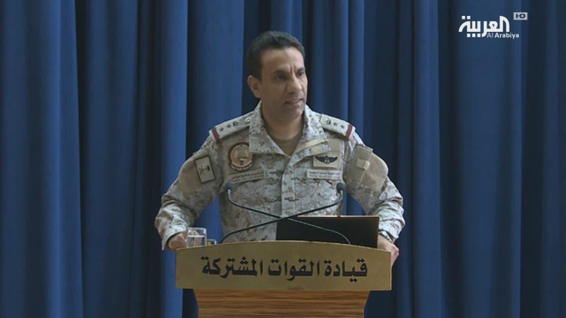 المالكي: ممارسات الحوثيين عززت وجود التنظيمات الإرهابية في اليمن