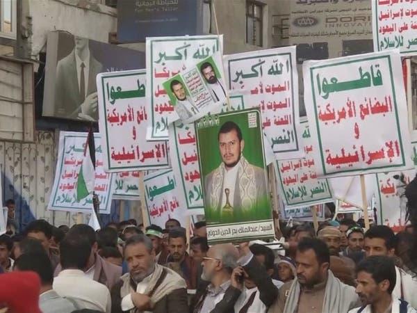 مراكز ميلشيا الحوثي الصيفية في صنعاء تنشر ثقافة الكراهية