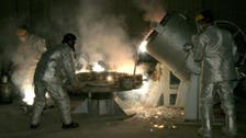 آژانس: ایران درباره کشف اورانیوم در سایتهای اعلامنشده توضیح دهد