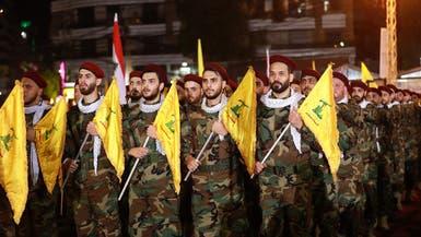 """""""خزان حزب الله"""" بلبنان يغلي.. والوعود """"التنموية"""" تتبخر!"""