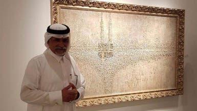 في أول مزاد فني بالسعودية.. هذه اللوحة حققت أعلى سعر!